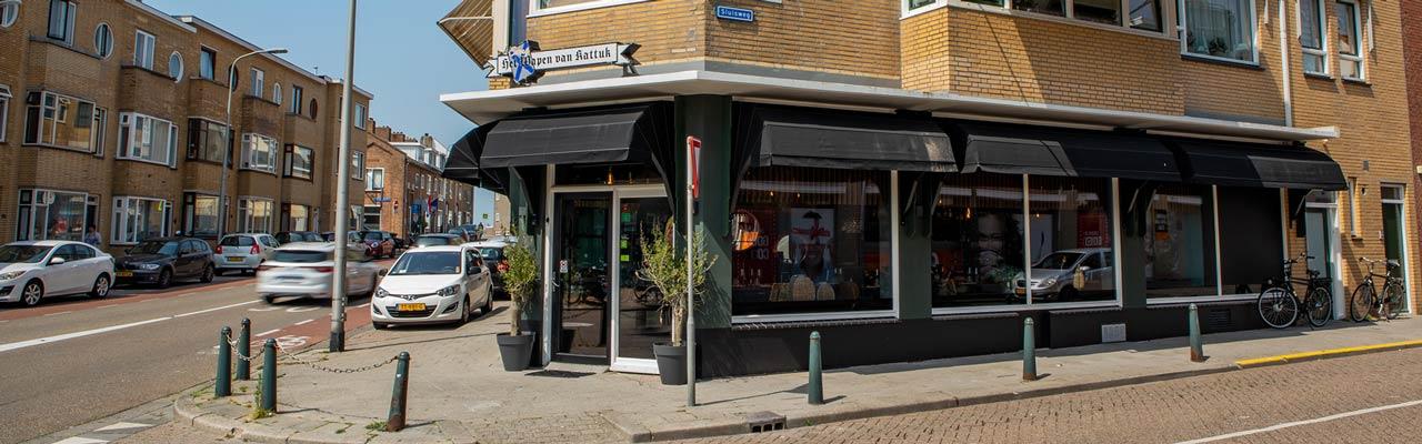 Restaurant-Eeterij-het-wapen-van-kattuk-sluisweg2-in-katwijk